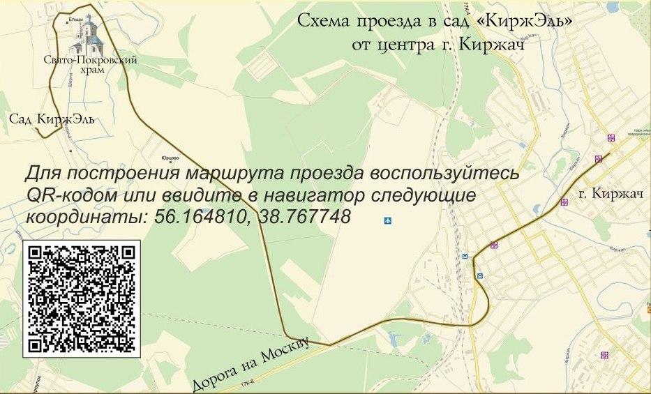 QR-map-Kirzel