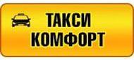 taxi_komfort